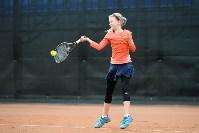 Первый Летний кубок по теннису, Фото: 6