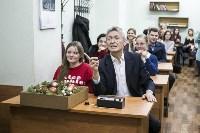 Кафедра Журналистики ТулГУ, Фото: 25