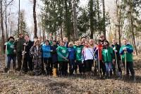 Посадка деревье в Ясной Поляне. 17.04.2015, Фото: 64