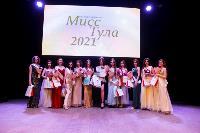 Мисс Тула - 2021, Фото: 73