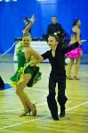 Идём учиться танцевать, Фото: 1