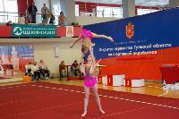 Спротивная акробатика, Фото: 86
