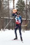 I-й чемпионат мира по спортивному ориентированию на лыжах среди студентов., Фото: 76