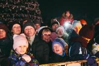 закрытие проекта Тула новогодняя столица России, Фото: 51