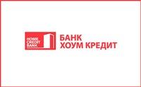 Хоум Кредит энд Финанс Банк, Фото: 1