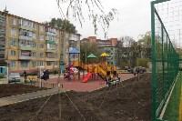 В Туле прошла приёмка двора на ул. Металлургов, Фото: 2
