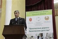 II Тульский гражданский форум «Безопасные дороги - безопасное детство», Фото: 3