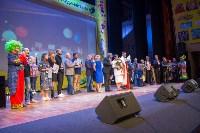 Закрытие фестиваля Улыбнись, Россия, Фото: 186