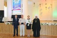 В Доме Дворянского собрания 19 супружеских пар получили медаль «За любовь и верность», Фото: 7