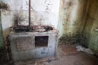 В Шахтинском поселке люди вынуждены жить в рушащихся домах, Фото: 19