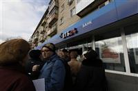 "Вкладчики ""Первого Экспресса"" атаковали офис ВТБ24, Фото: 3"