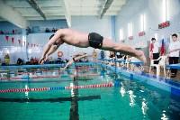 Плавание в Донском, Фото: 14