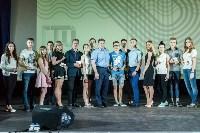 В Туле выпускников наградили золотыми знаками «ГТО», Фото: 13
