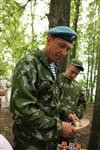 День России на Куликовом поле, Фото: 55