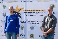 """Конкурс """"Лучший таксист Тульской области"""", Фото: 11"""