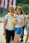 В Туле прошел фестиваль красок и летнего настроения, Фото: 68