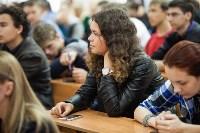 Гендиректор «Билайн» рассказал тульским студентам об успехе, Фото: 43