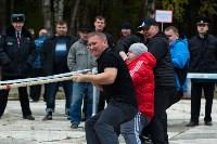 Спортивный праздник в честь Дня сотрудника ОВД. 15.10.15, Фото: 79
