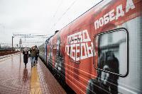 Поезд Победы, Фото: 96