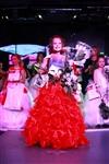 Алина Чилачава представит Тулу на шоу «Топ-модель по-детски», Фото: 234