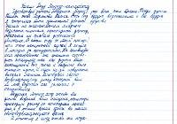 Тульские школьники написали письма Полицейскому Деду Морозу , Фото: 8