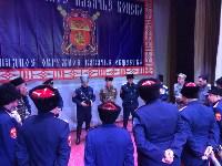 Выборный Большой Круг казаков в Туле, Фото: 4