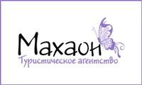 Махаон, Фото: 1