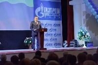 Алексей Дюмин наградил сотрудников газовой отрасли, Фото: 1