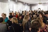 Открытие выставки Андрея Лыженкова, Фото: 19