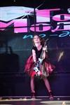 Алина Чилачава представит Тулу на шоу «Топ-модель по-детски», Фото: 117