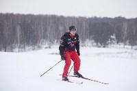 Яснополянская лыжня 2017, Фото: 63