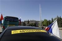 Тамбовский патриотический автопробег. 14 мая 2014, Фото: 25
