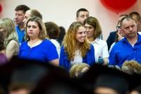 Вручение дипломов магистрам ТулГУ, Фото: 190
