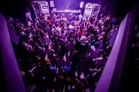 """Прощальная вечеринка в клубе """"Мята"""", Фото: 66"""