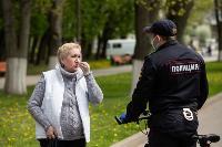Полиция в ЦПКиО им. Белоусова, Фото: 14