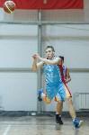 Полуфиналы регионального этапа «КЭС-Баскет»., Фото: 63