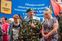 День ветерана боевых действий. 31 мая 2015, Фото: 41