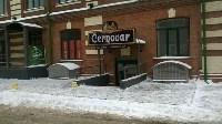Cernovar, ресторан, Фото: 2