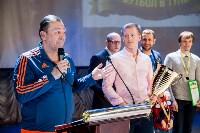 Цемония награждения Тульской Городской Федерации футбола., Фото: 21