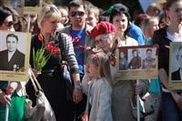 "По Туле прошла колонна ""Бессмертного полка"", Фото: 94"