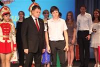 Владимир Груздев поздравил тульских выпускников-медалистов, Фото: 78