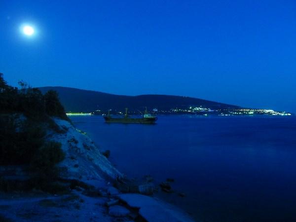 Синяя Луна.
