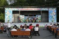 """""""Буги-вуги попурри"""" в Центральном парке. 18 мая 2014, Фото: 8"""