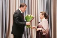 Губернатор поздравил тульских педагогов с Днем учителя, Фото: 10