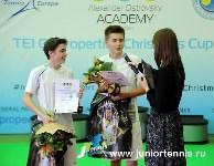 Тимофей Скатов и Раиль Ибрагимов достойно представили наш регион на международном турнире в Москве., Фото: 2