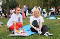 День йоги в парке 21 июня, Фото: 99