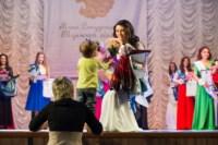 Мисс Студенчество Тульской области 2014, Фото: 127