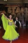 В Туле посоревновались лучшие танцоры России , Фото: 5