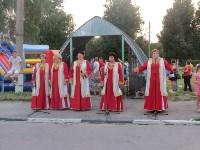 В поселке Обидимо отметили юбилей посёлка, Фото: 1