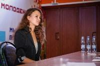 Кастинг на Мисс Студенчество 2016, Фото: 121